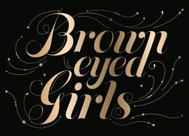 Brown Eyed Girls – KILL BILL