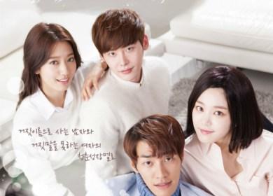Roy Kim – Pinocchio (피노키오) (Pinocchio OST)