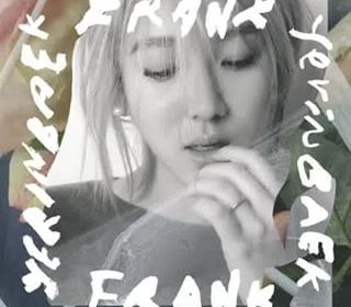 Baek Ye Rin – Across the Universe (우주를 건너)