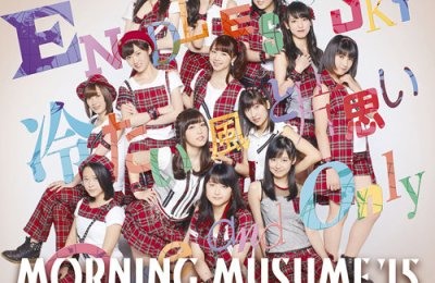 Morning Musume '15 – One And Only