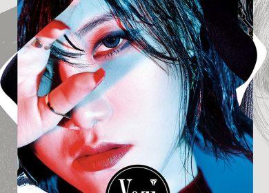 Yezi (예지) – Sse Sse Sse (쎄쎄쎄) (feat. Gilme, Kitti.B, Ahn Soo Min)