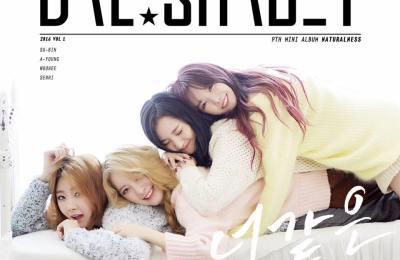 Dal★Shabet (달샤벳)  – From Head to Toe (머리부터 발끝까지) (수빈 Solo)