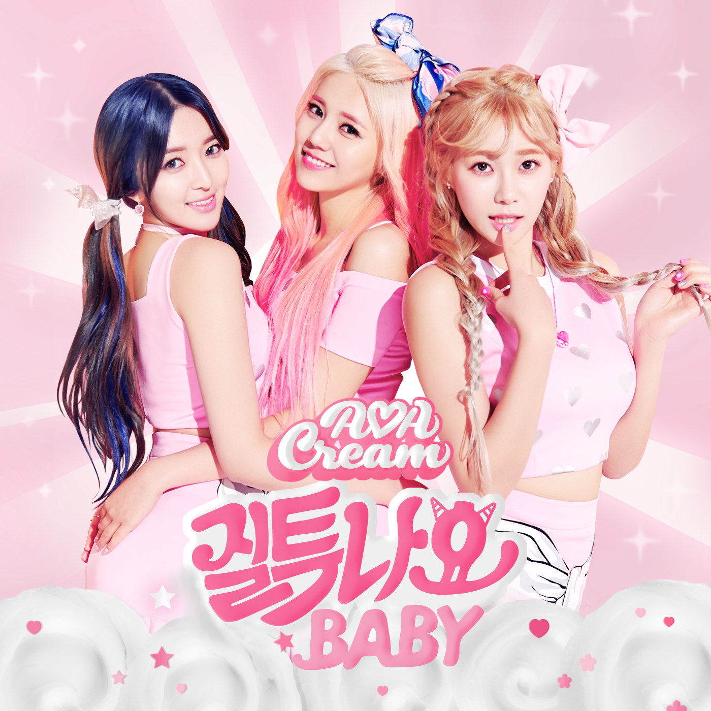 Color Coded Lyrics: I'm Jelly BABY (질투 나요 BABY) » Color Coded Lyrics