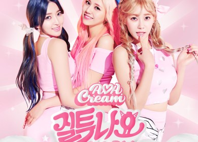 AOA Cream – I'm Jelly BABY (질투 나요 BABY)