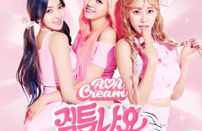 AOA Cream – I'm Jelly BABY (질투 나요 BABY)