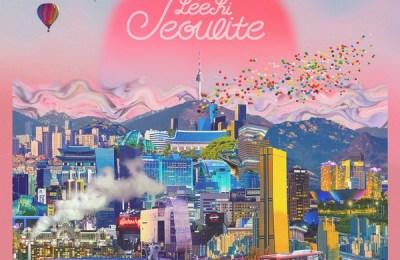 Lee Hi (이하이) – OFFICIAL (feat. Incredivle)