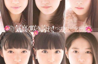 Tsubaki Factory (つばきファクトリー) – Blossom With Elegance! (気高く咲き誇れ!)