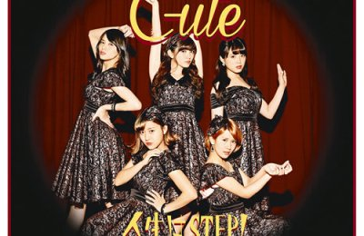 C-ute – Life's A STEP! (人生はSTEP!)