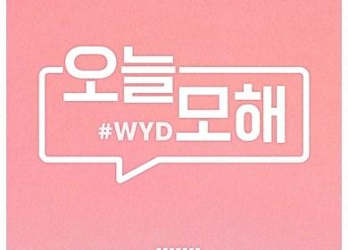 iKON – #WYD (오늘 모해)