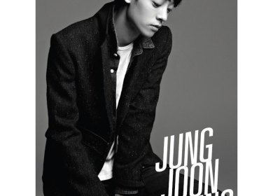정준영 (Jung Joon Young) – 병이에요 (Spotless Mind)