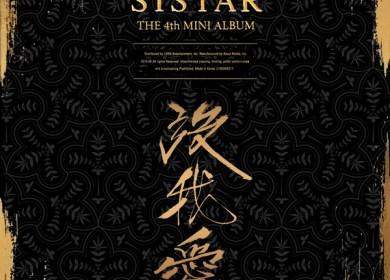 SISTAR – Say I Love You