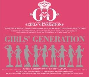 Girls' Generation (소녀시대) – Girls' Generation (소녀시대)