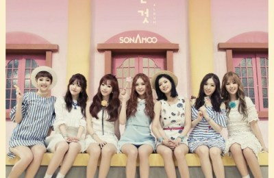 SONAMOO (소나무) – I DO LOVE YOU