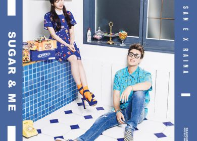 San E & Raina – Sugar and Me (달고나)