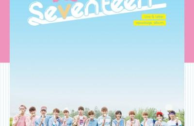Seventeen – Healing (힐링)