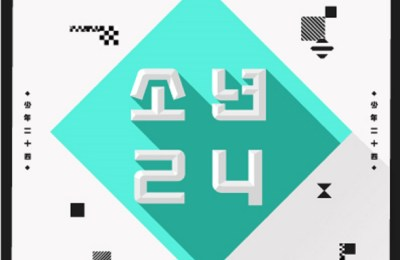 Unit White [BOYS24] – Time Leap