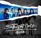 spica secret time
