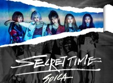 spica secret time