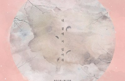 BTOB-BLUE – Stand by Me (내 곁에 서 있어줘)