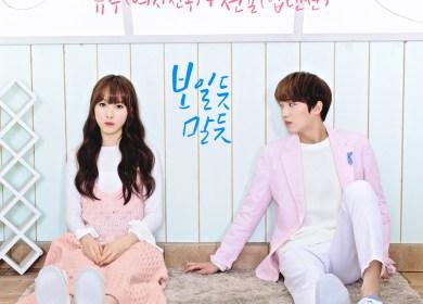 Yuju (GFRIEND) & Sunyoul (UP10TION) – Cherish (보일 듯 말 듯)