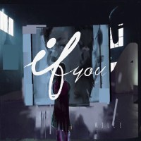 Ailee lyrics index color coded lyrics 6 if you stopboris Gallery