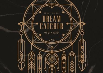 Dreamcatcher – Emotion (소원 하나)