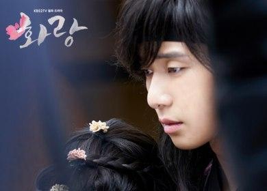 Hyolyn – Our Tears (서로의 눈물이 되어)