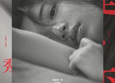 Suzy – Pretend (행복한 척)