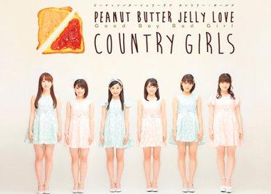 Country Girls – Peanut Butter Jelly Love (ピーナッツバタージェリーラブ)