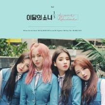 LOOΠΔ 1/3 (LOONA) – You and Me Together