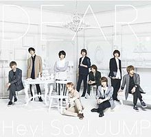 Hey! Say! JUMP – Tasty U