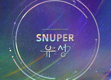 SNUPER – The Star of Stars (유성)