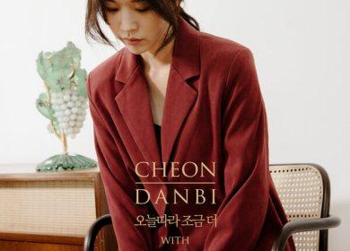 Cheon Dan Bi & Yesung – A Little More Today (오늘따라 조금 더)