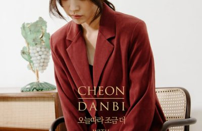 Cheon Dan Bi & Yesung – A Little More Today (오늘따라 조금 더)