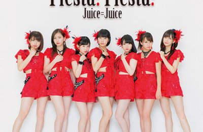 Juice=Juice – Wonderful World (Eng Version)