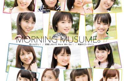 Morning Musume'17 – Wakaindashi! (若いんだし!)