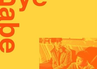 10cm X Chen – Bye Babe