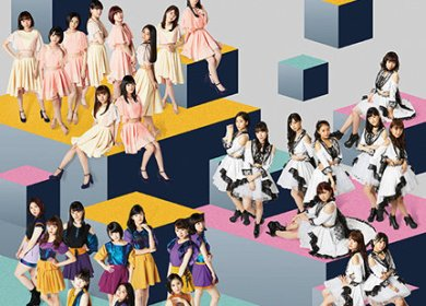 ANGERME – It's Not Just You… Friends (君だけじゃないさ…friends)