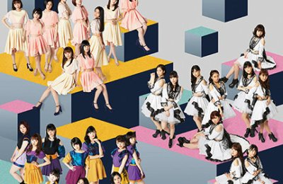 ANGERME – Kimi Dake Janai sa… Friends (君だけじゃないさ…friends)