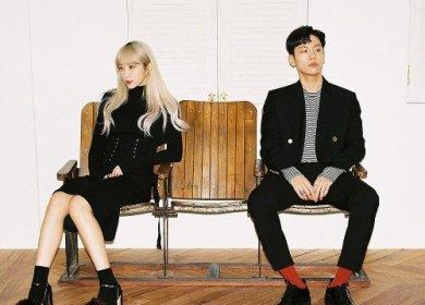 Hanhae (한해) – Eyes (보는 눈) (feat. Hani)