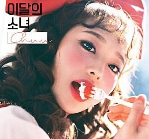 LOONA – Girl's Talk (Yves, Chuu)