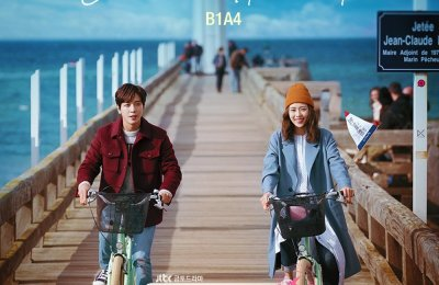B1A4 – You Are My Baby