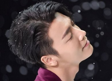 Donghae (동해) – Perfect
