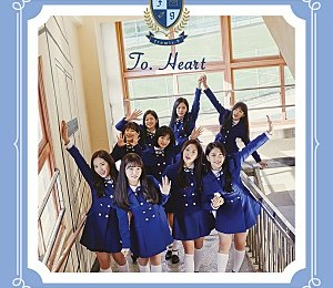 fromis_9 – To Heart