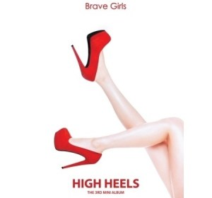 Brave Girls – Help Me