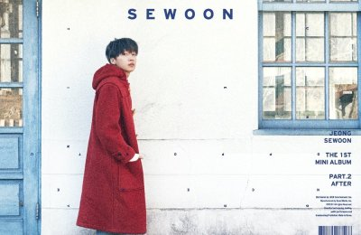 Jeong Sewoon (정세운) – No Better Than This