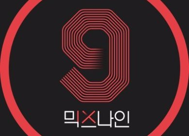 MIXNINE (믹스나인) Lyrics Index