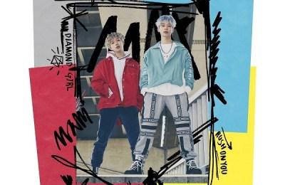 MXM – PERFECTLY PERFECT (완벽하게 완벽해)