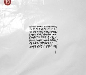 Epik High X IU – Love Story (연애소설)
