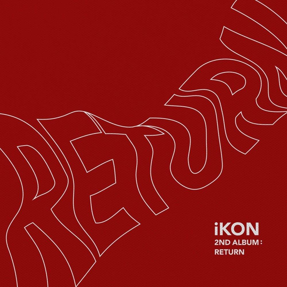 iKON - HUG ME (안아보자) » Color Coded Lyrics